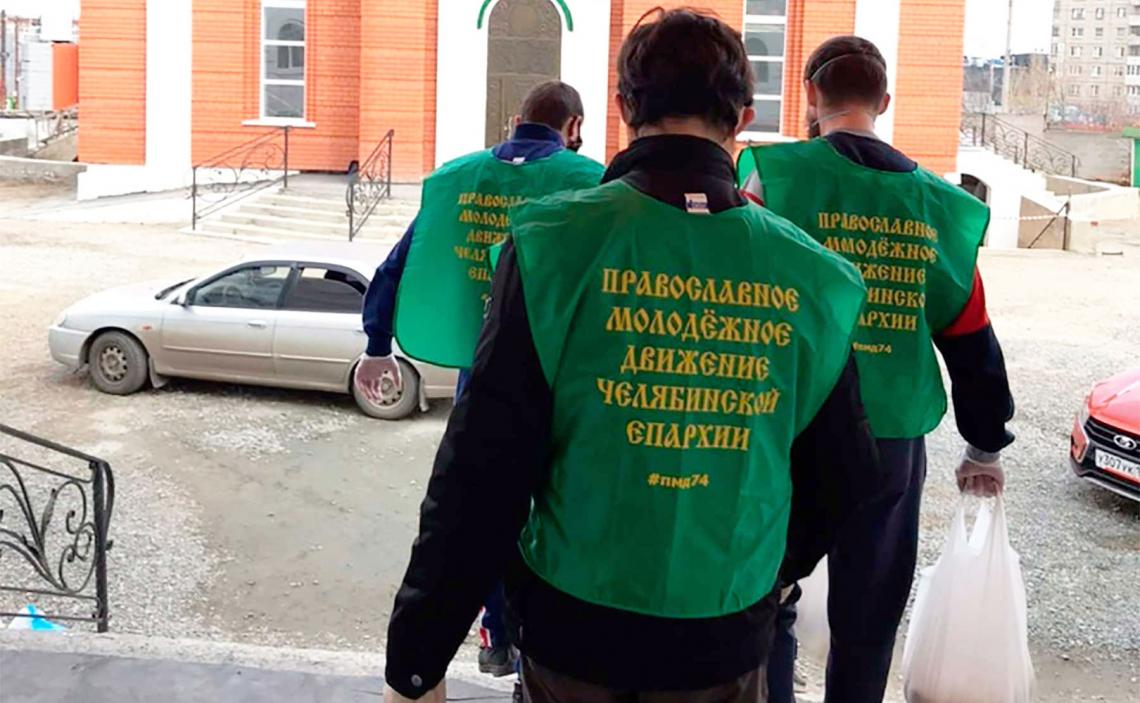 Акция КарантинПереживемВместе. Волонтерское служение в Челябинской епрахии