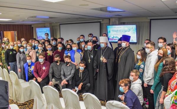Открытый Форум молодежи Челябинской митрополии