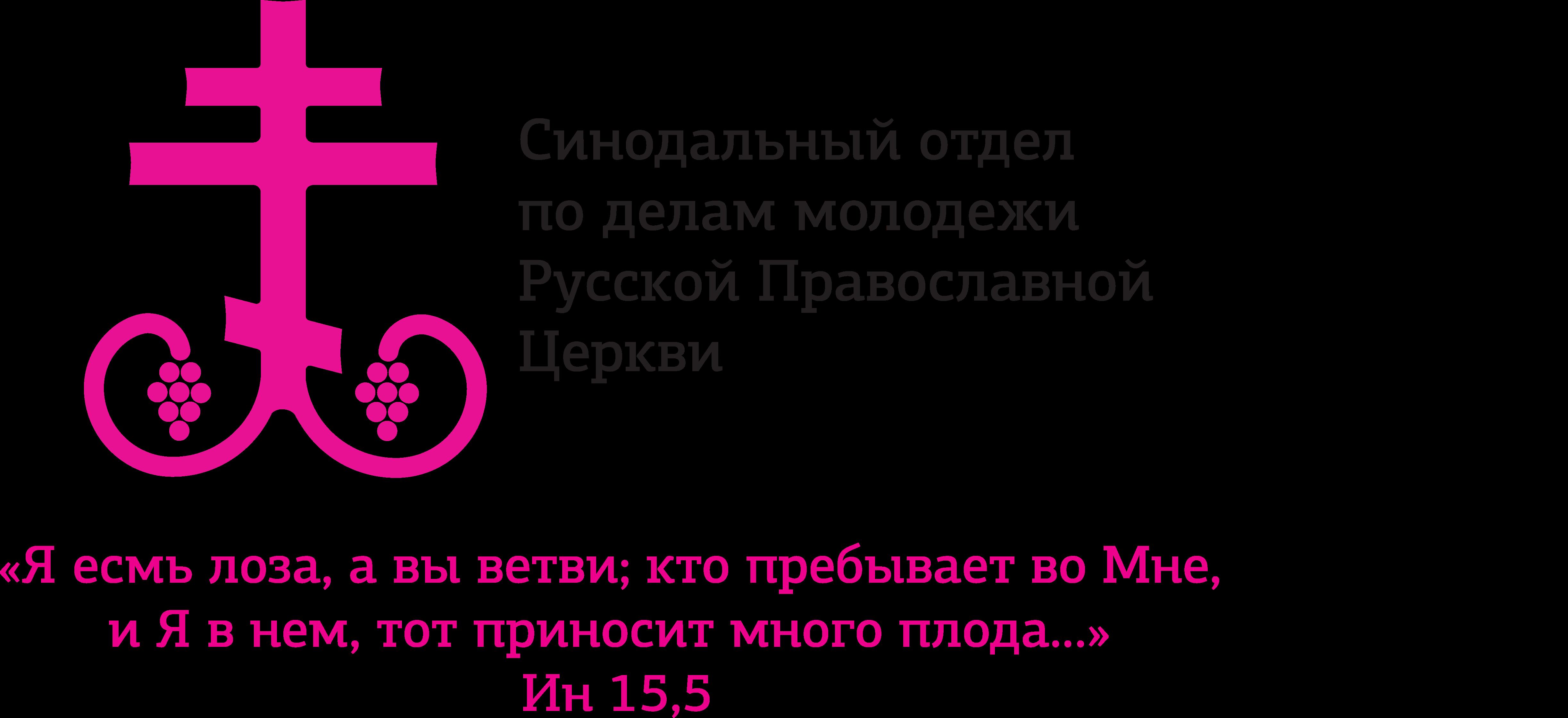 КЦ в Уральском ФО