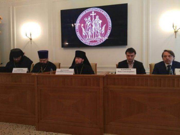15 мая стартовали курсы повышения квалификации для руководителей и сотрудников епархиальных молодежных отделов