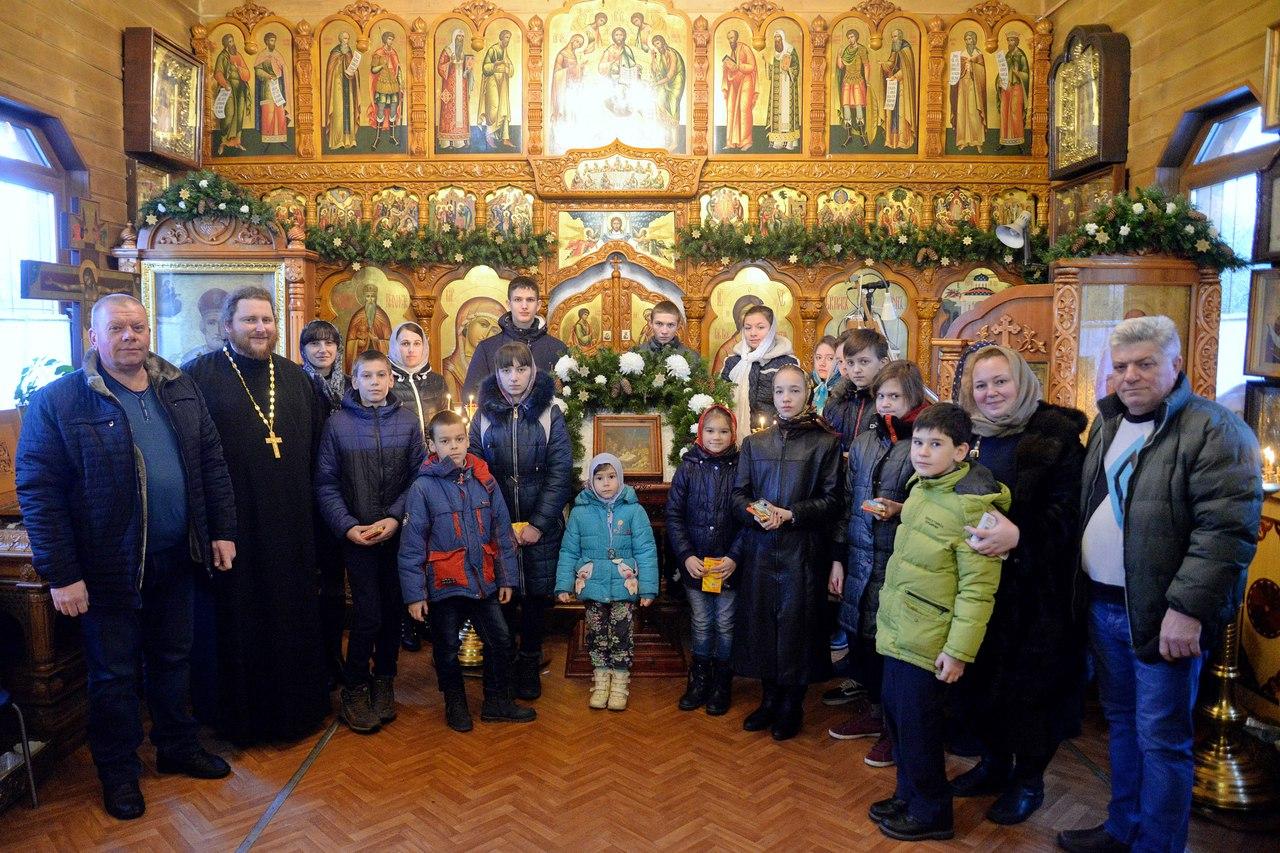 7 января городской округ Красногорск посетили дети и подростки из Донецкой Народной Республики