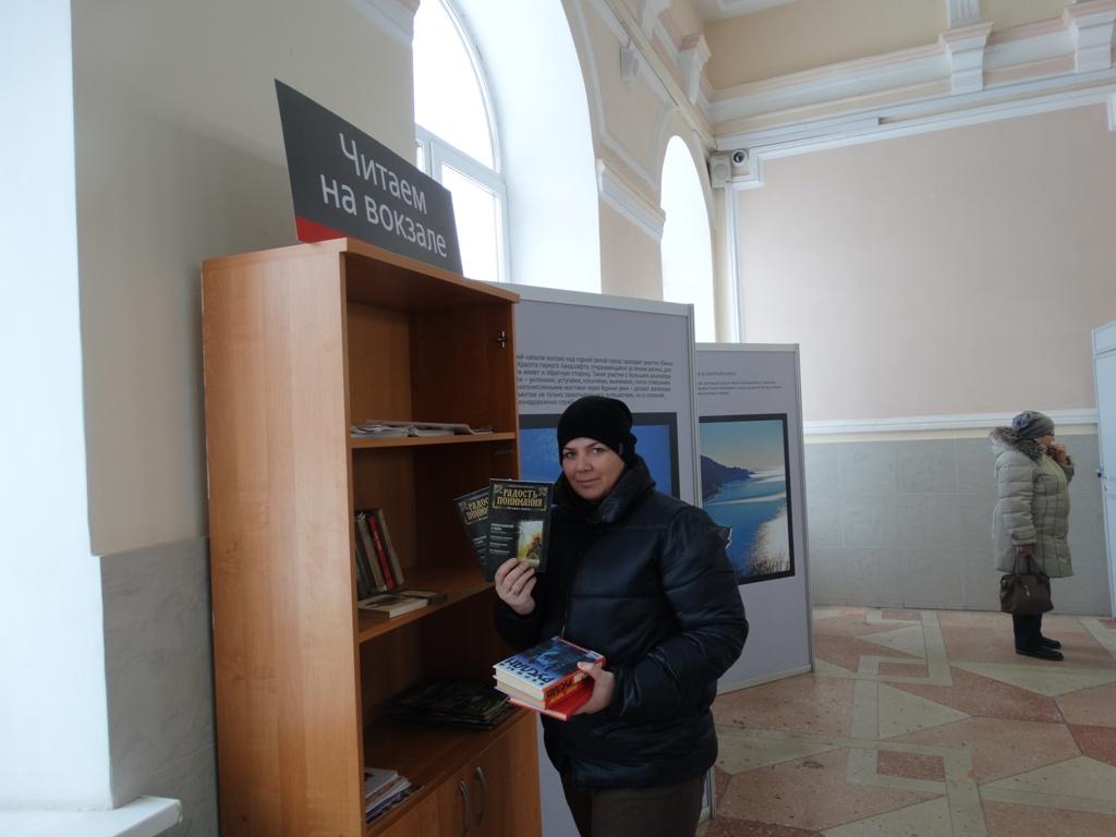 12 января в Сызрани православная молодежь приняла участие в акции «Вокзальный буккроссинг»