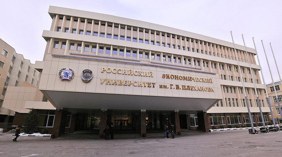 Приглашаем православную молодежь на программу повышения квалификации: «Управление социальными проектами»