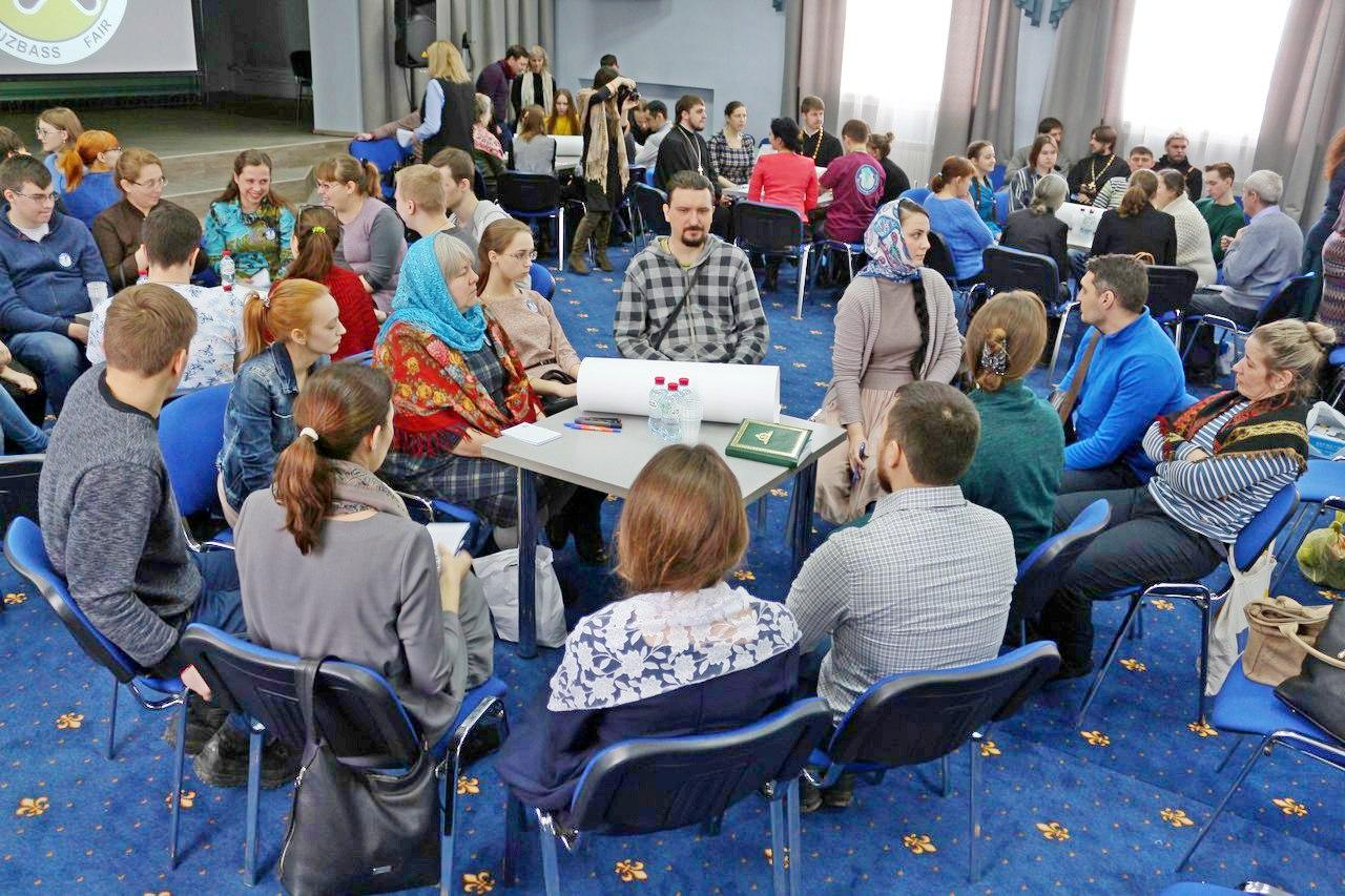 9 марта в Новокузнецке завершился второй день молодёжного форума «Сретенские встречи»