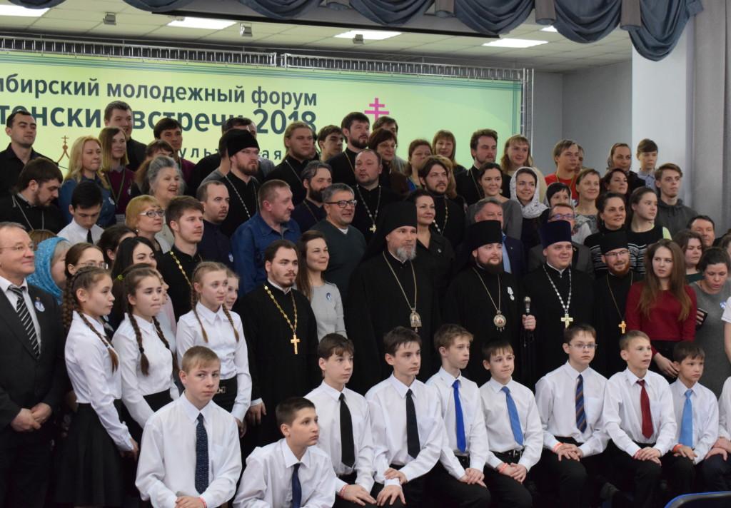 10 марта в рамках форума «Сретенские встречи» прошла диалоговая площадка «Открытие для молодого человека духовного мира православной веры»