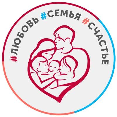 21 апреля в Православном центре Городецкого Феодоровского монастыря пройдет молодежный интенсив-курс «Любовь-это…»