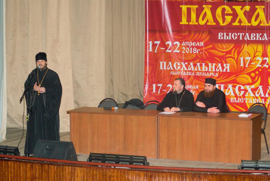 Молодежный отдел Воронежской епархии провел встречу о семейных ценностях