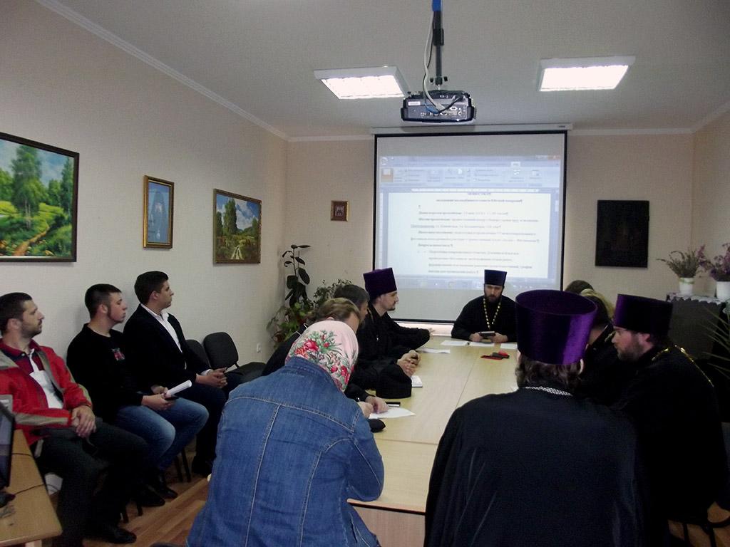 Заседание молодёжного совета Ейской епархии посвятили вопросам подготовки к проведению VI межъепархиального фестиваля молодёжной культуры «Православный Азов»
