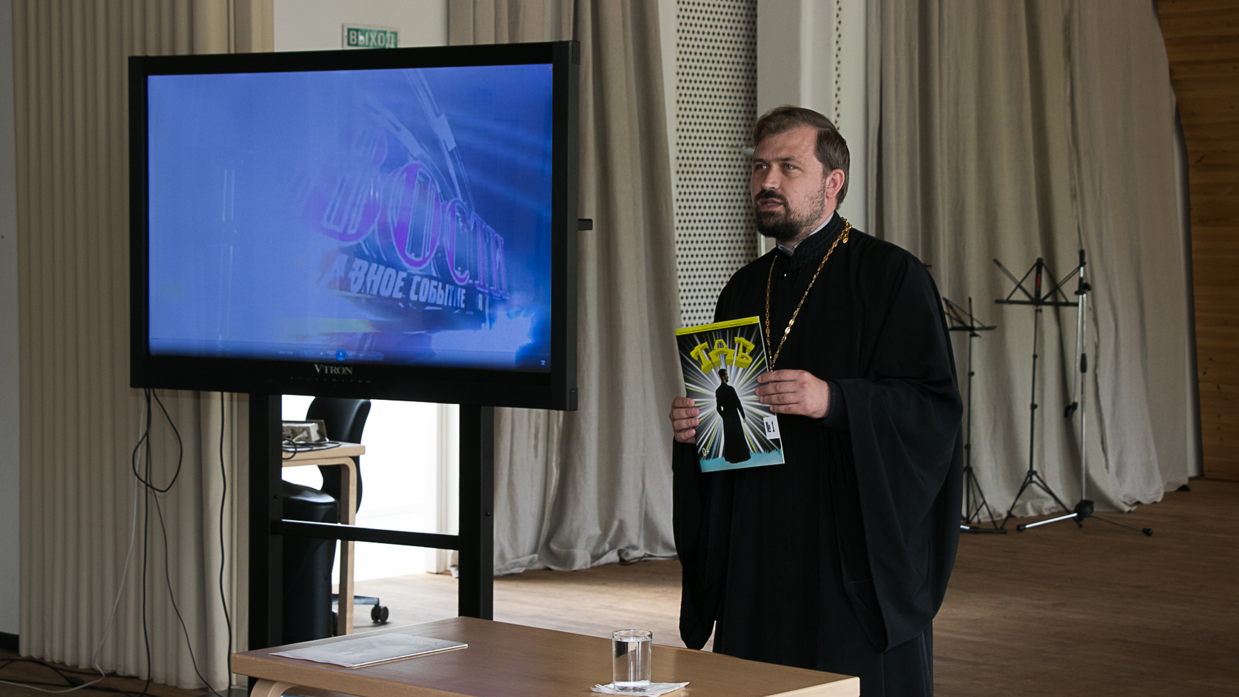 Состоялась встреча главы Отдела по делам молодежи Выборгской епархии с представителями выборгских вузов