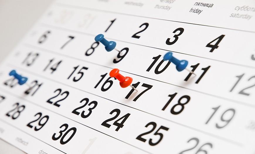 Перечень мероприятий, проведенных в епархиях в рамках рекомендуемого годового плана епархиальных молодежных событий