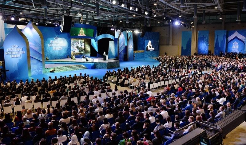 Начат прием заявок на участие в III Международном православном молодежном форуме