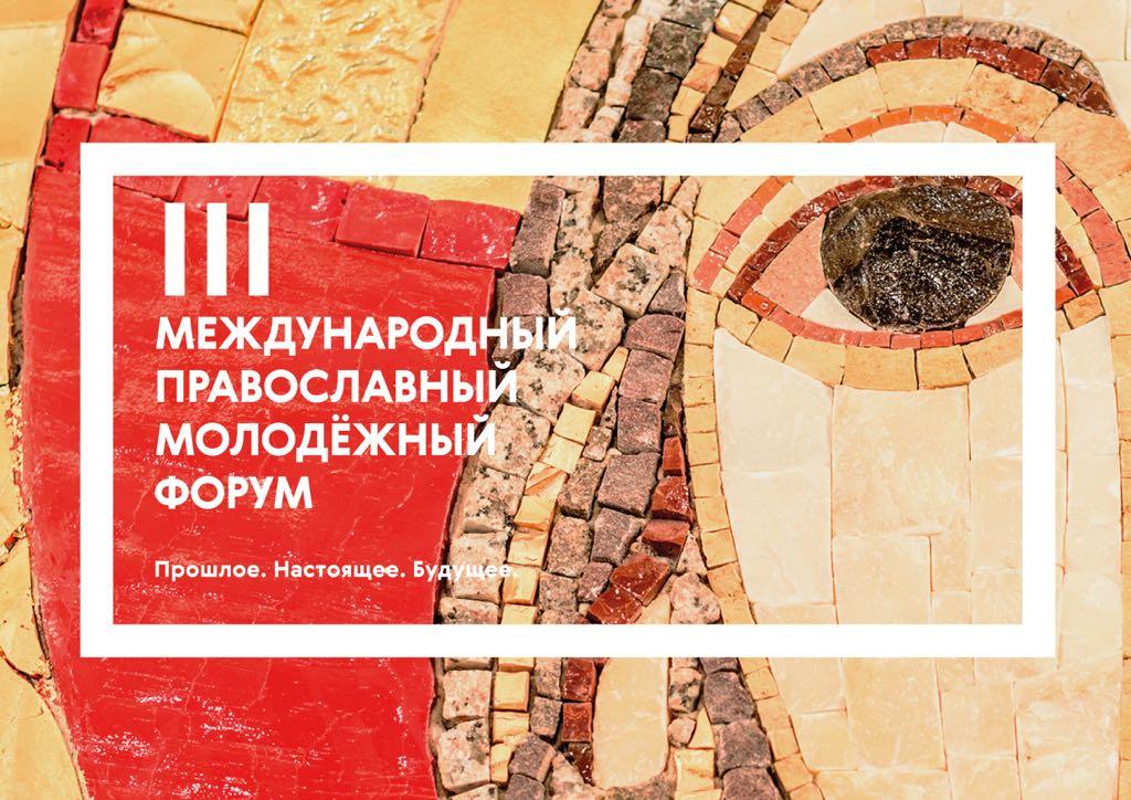 С 1 августа у всех желающих появилась возможность задать вопрос Святейшему Патриарху Московскому и всея Руси Кириллу