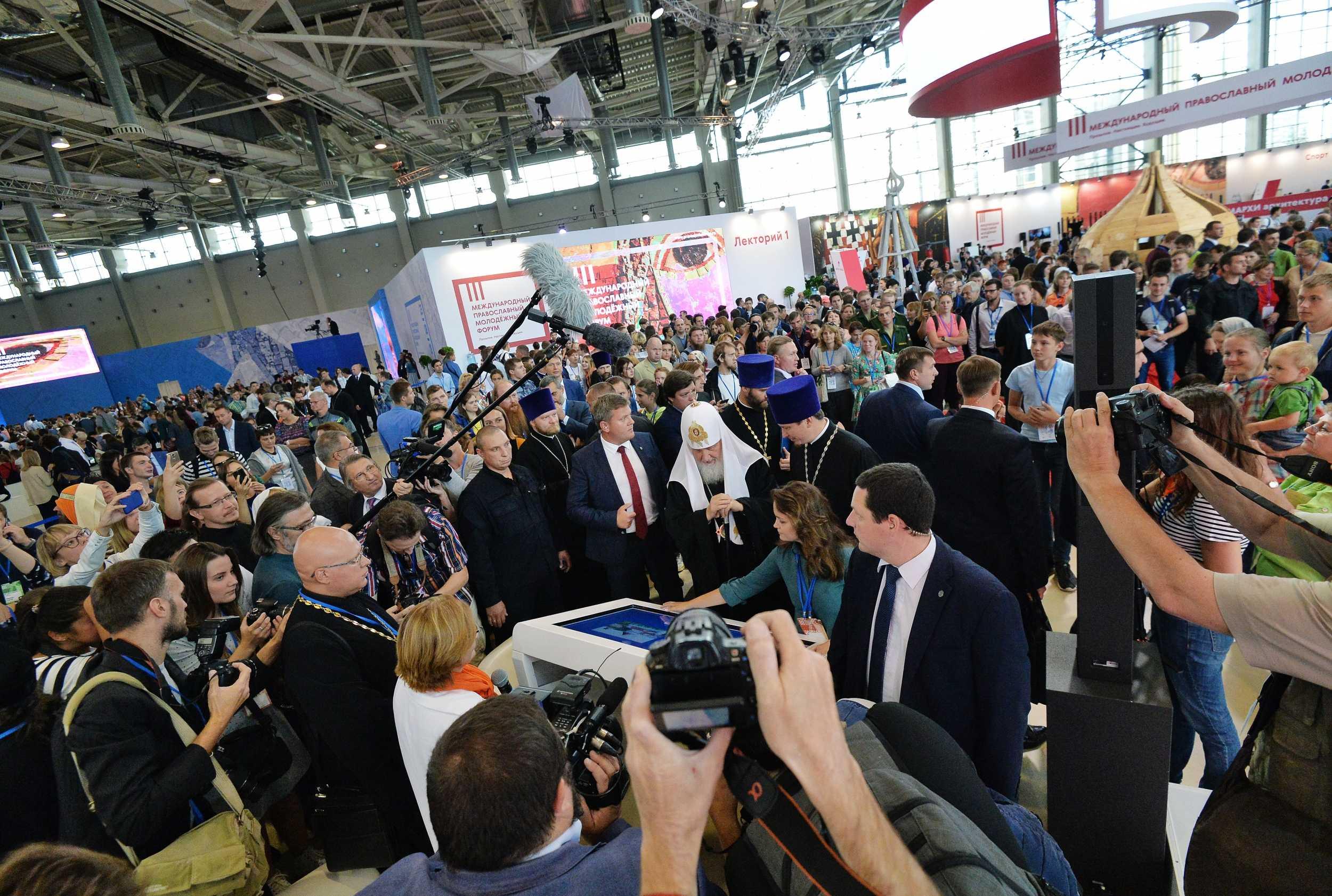 23 августа в Москве прошел III Международный православный молодежный Форум