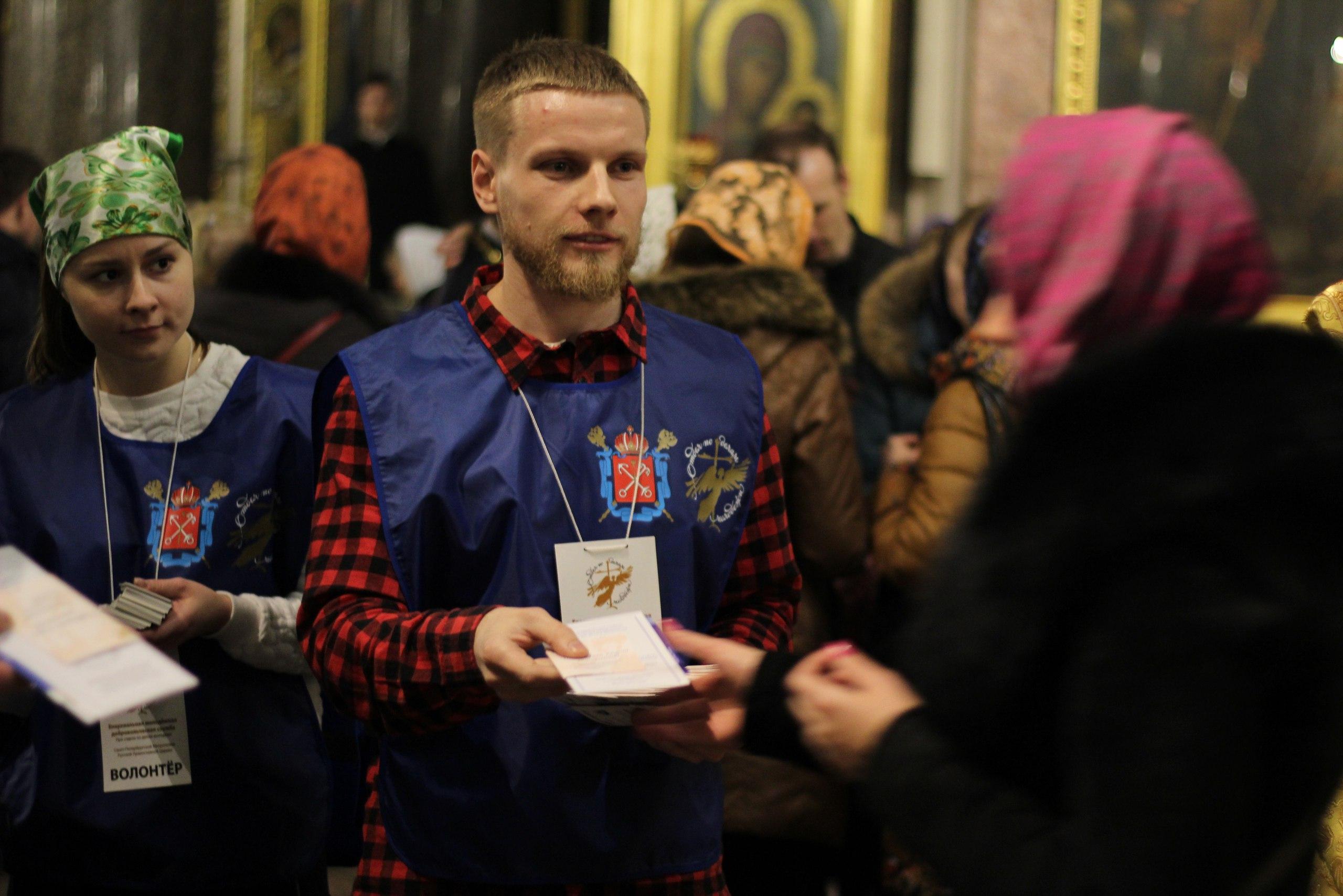 анонс: 21 октября общегородской молебен о даровании супружества и устроении семейной жизни / Санкт-Петербург