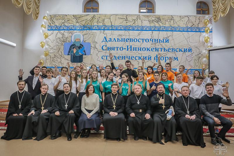 Исполняющий обязанности председателя Синодального отдела по делам молодежи принял участив в VII Свято-Иннокентьевском духовно-просветительском студенческом форуме в Якутии