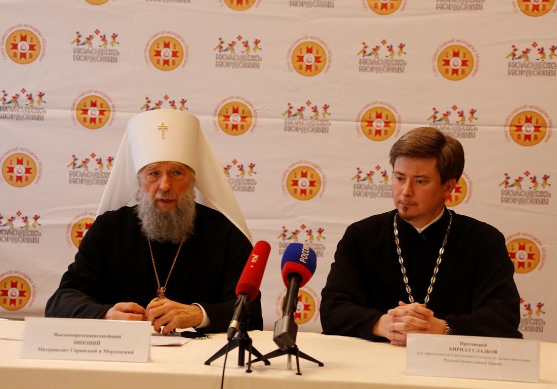 26 октября в Саранске прошла пресс-конференция в рамках IV Межрегионального образовательного форума «Пересвет»