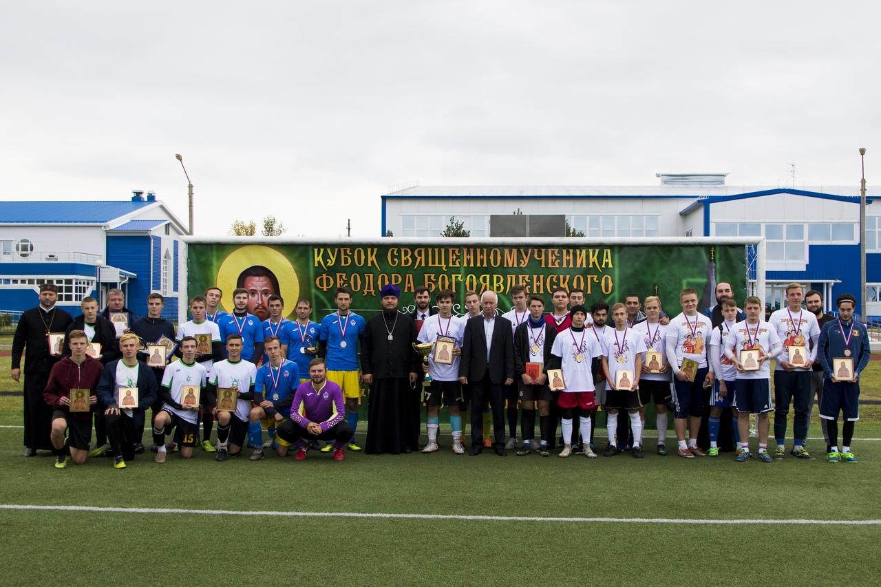 В Борисоглебской епархии прошел первый футбольный турнир «Кубок священномученика Феодора Богоявленского»