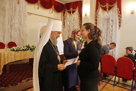 29 октября в Саранске завершился IV Межрегиональный образовательный форум «Пересвет»