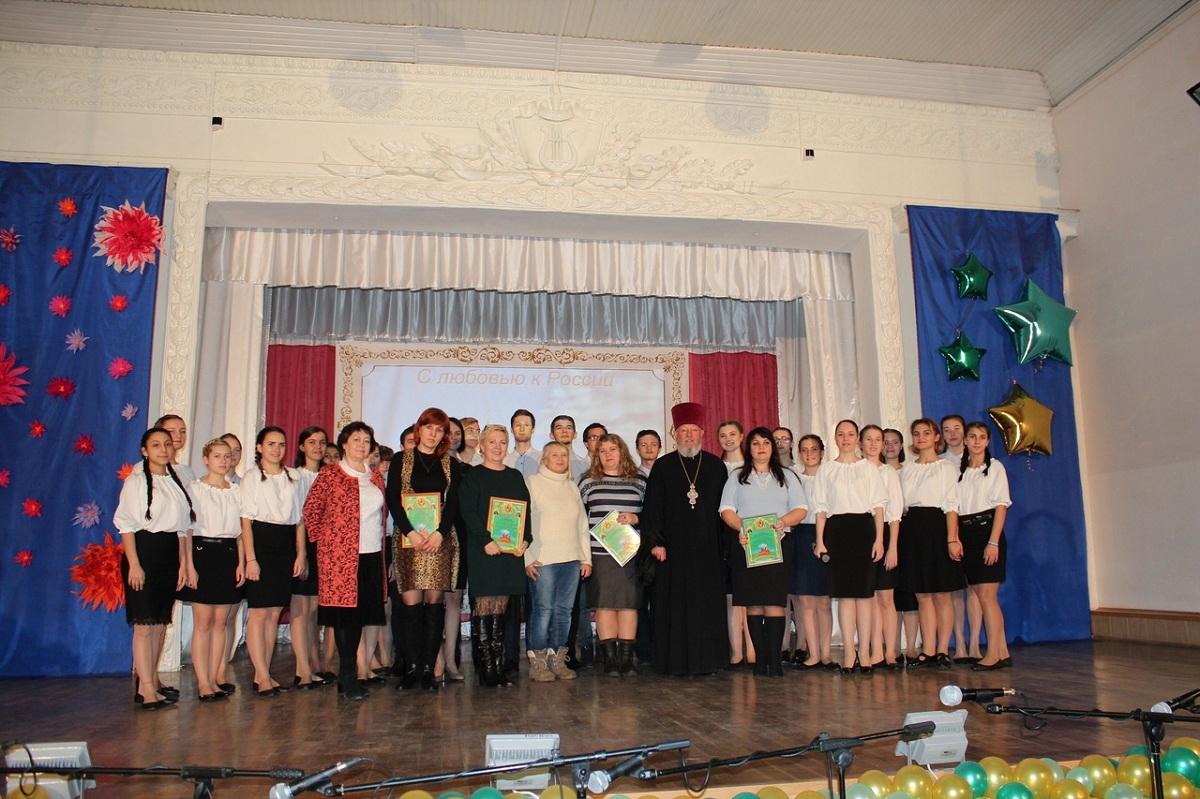 Концерт духовно-нравственной направленности «С любовью к России» прошел 2 декабря в городе Усть-Лабинске