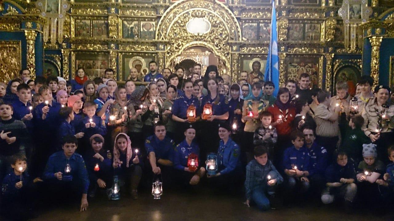 Православные следопыты привезут в Россию «свет мира и дружбы». За «Вифлеемским огнем» они отправляются в Белоруссию.