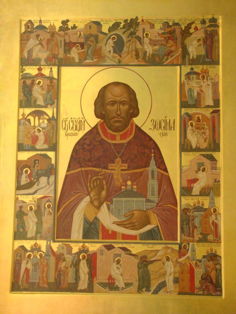 22 декабря, в субботу, на Крутицком Патриаршем подворье православная молодежь проведет встречу, посвященную памяти священномученика Зосимы Пепенина