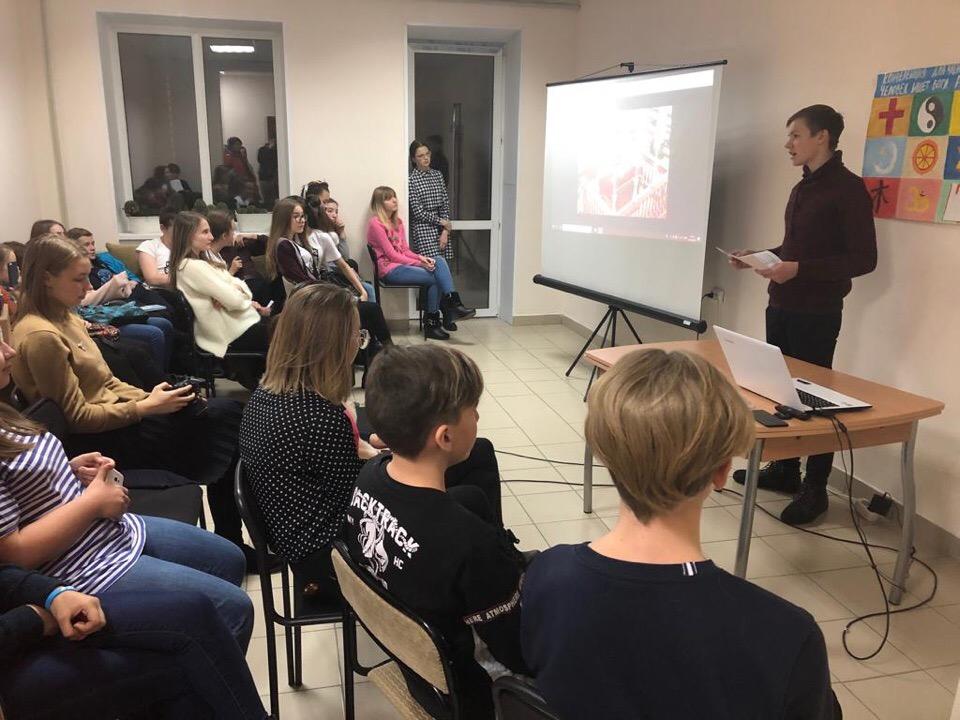 Молодежная конференция «Человек ищет Бога. Разные религии» прошла в городе Миассе Челябинской епархии