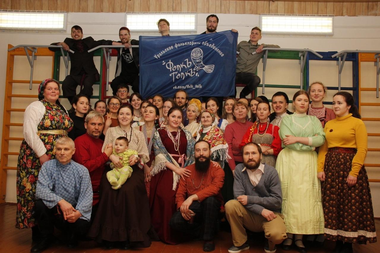 Православная молодежь Екатеринбургской епархии провела подростковую и молодежную Святочные вечерки