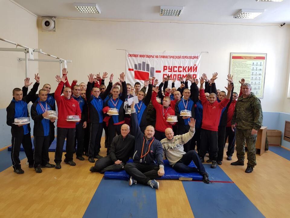 В Екатеринбургской епархии прошли Рождественские спортивные турниры
