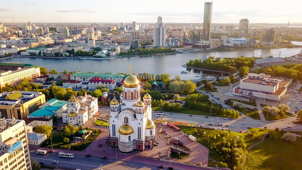 11 февраля 2019 года Координационный Центр в Уральском Федеральном округе учрежден в Екатеринбурге