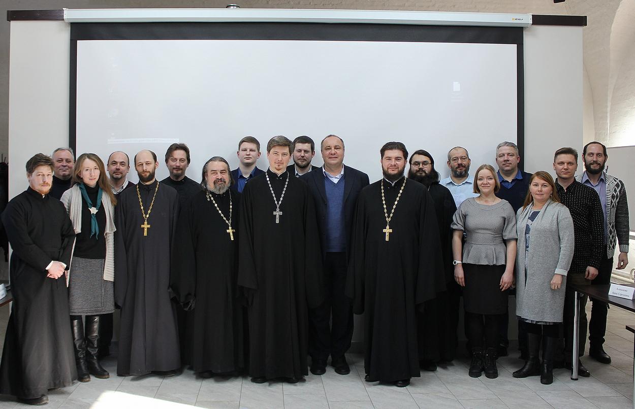 19 февраля в Синодальном отделе прошло первое заседание экспертного совета по работе с подростками