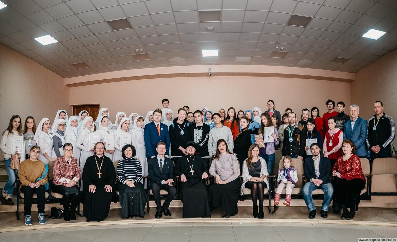 В Симбирске-Ульяновске прошла ежегодная командная интеллектуальная игра брейн-ринг «Россия православная».