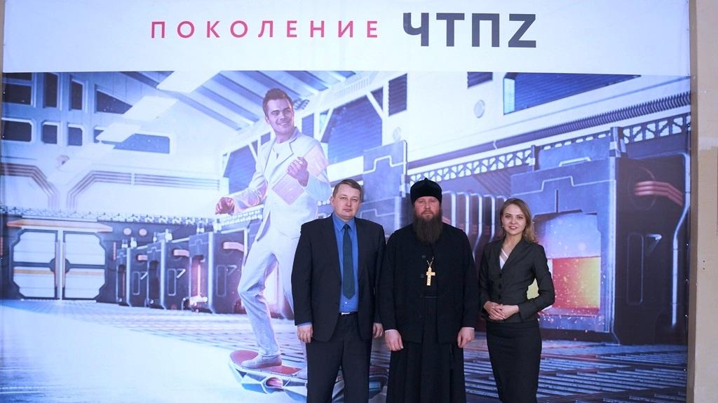 Руководитель координационного центра Синодального отдела по делам молодежи в Уральском федеральном округе посетил г. Первоуральск