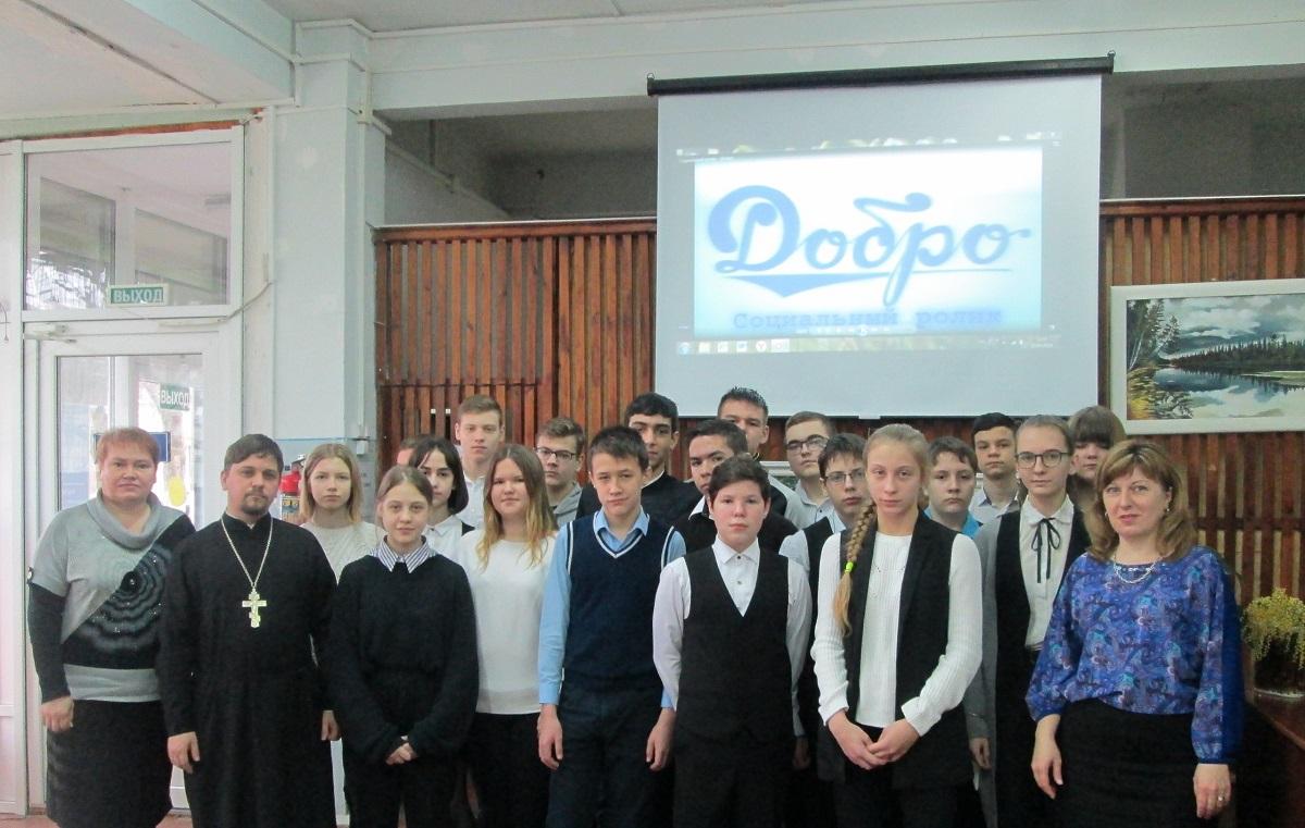 14 марта молодежь Армавирской епархии встретилась с духовенством