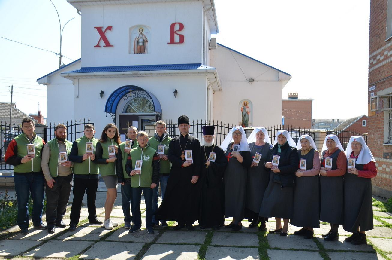 Приходской молодежный клуб «Православный Темрюк» провел миссионерскую акцию накануне праздника Благовещение Пресвятой Богородицы