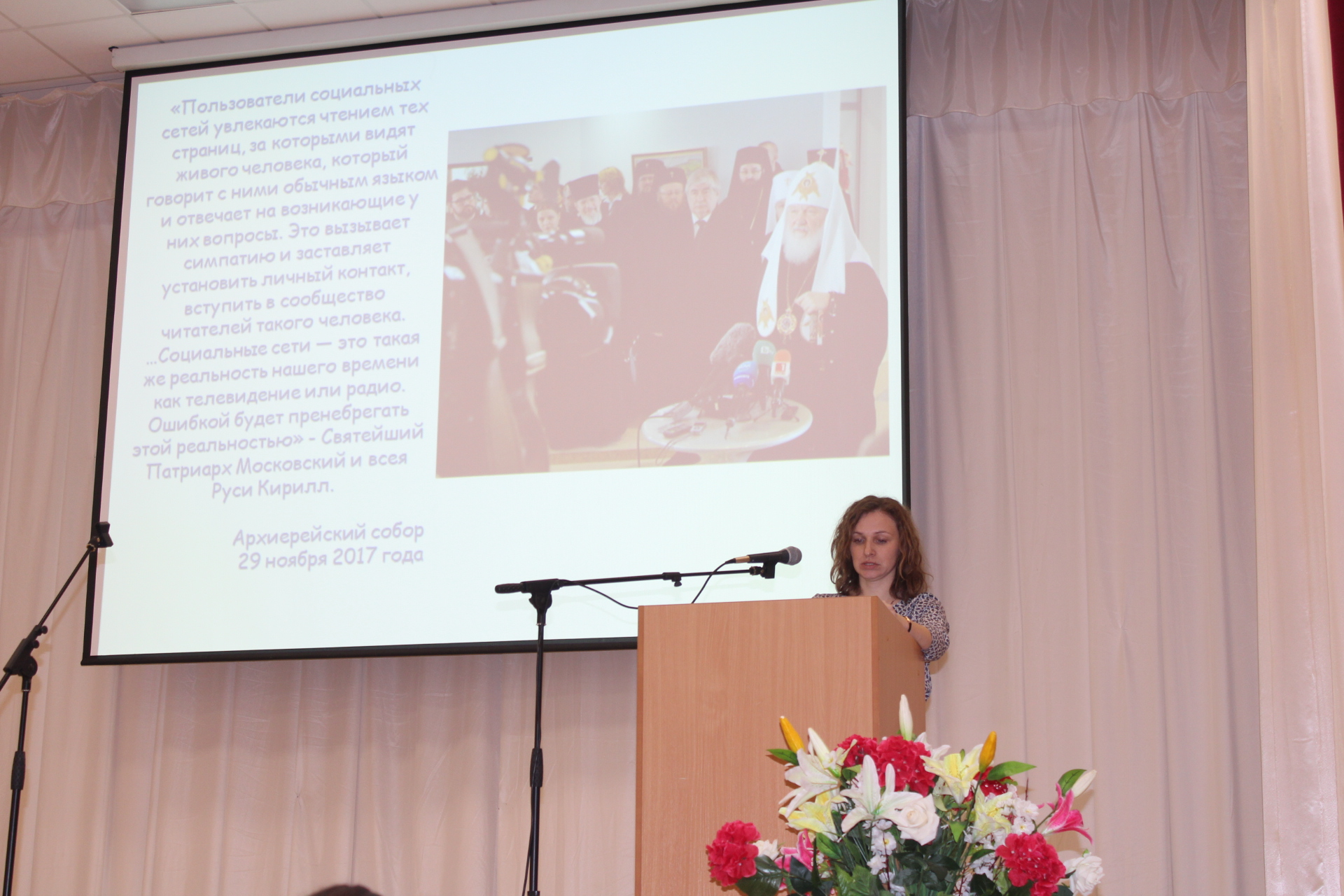 30 марта в Городецкой епархии руководитель Службы коммуникаций Синодального отдела по делам молодежи провела обучение по информационной работе