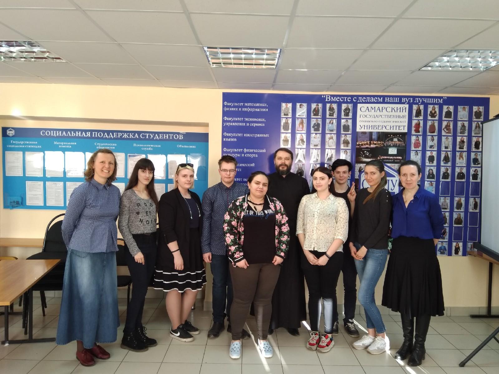 Самарская епархия: встреча со студентами