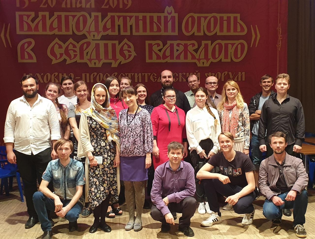 На духовно-просветительском форуме в Воронеже православная молодежь провела интеллектуальную викторину